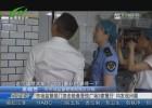 市场监督部门突击检查吾悦广场3家餐厅 均发现问题