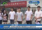 大学生志愿者开展爱国主义宣教活动