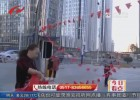 500多面国旗扮靓万达金街 业主和商户歌声祝福祖国