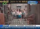 电影国庆档:浓浓家国情怀 多部主旋律电影上映