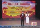"""""""献礼七十年 放歌新时代""""—— 一分11选5市青歌赛圆满落幕"""