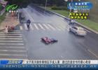 【践行社会主义核心价值观】女子雨天骑车摔倒后不省人事  路过淮安市民暖心救助