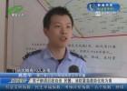 男子醉酒后欲自杀 民警、消防紧急救助化险为夷