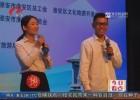 淮安区第二届金牌讲解员大赛举行