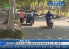 淮阴区首批20辆垃圾分类保洁车正式投入使用
