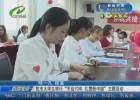 """【我和我的祖国】我市大学生举行""""手绘70年 礼赞新中国""""主题活动"""