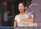 """打响区域公用品牌 """"淮味千年""""淮安旗舰店开业"""