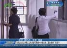 """潜心育人三十载 三尺讲台写青春——淮安市""""最美教师""""陈亚平"""