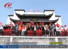 """巨幅国旗迎国庆 千年古镇蒋坝唱响""""我和我的祖国"""""""