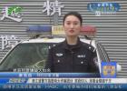 【清江浦警视】清江浦警方捣毁特大诈骗团伙 抓获83人 涉案金额超千万