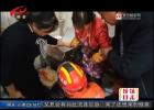 女子手卡压面机 消防紧急救援