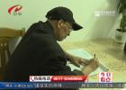 77岁退伍老党员的周恩来情怀——5年笔耕不辍写出10多万字纪念文章