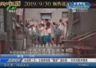 """长假第二天:主旋律电影""""霸屏""""国庆档   市民观影热情高"""