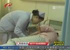 【核心价值观】因为救人耽误了一场约会  最美护士崔宇婷说:如果有下次我还会冲上去9.30
