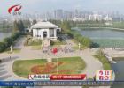 【文明旅游】红色旅游点亮国庆 文明出行蔚然成风