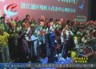 【核心价值观】组织残疾人观看《我和我的祖国》  激发弘扬爱国主义情怀