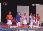 2019 年淮安市大學生傳承普及地方文化文藝展演順利舉行