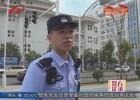 【提升四力水平】9名行风监督员当回一线民警  零距离感受日常警务工作