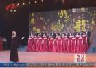 我市举办庆祝新中国成立70周年退休人员歌会
