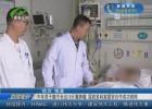 中年男子腹中长出15斤重肿瘤 医院多科室紧密合作成功割除