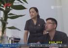 【爱国情 奋斗者】姚月梅: 坚持司法为民  25年初心不改