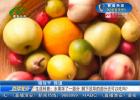 生活科普:水果坏了一部分 剩下没坏的部分还可以吃吗?