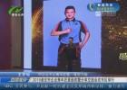 2019淮安市企业青年匠星颁奖暨分享交流会在市区举行