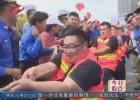 全市城管系统举行执法技能比赛  清江浦区代表队再获佳绩