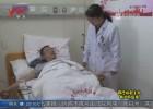 【核心价值观】淮安:50岁老师捐献造血干细胞  用爱为三岁女童送去重生火种