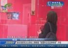 """一分11选5首家民办公助私人博物馆""""铁霞轩古花盆博物馆""""开馆"""