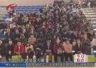华东校外教育学术年会在淮召开   校外教育淮安经验赢得盛赞