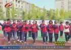 【核心價值觀】武警淮安支隊開展別樣活動 關愛貧困學子