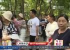 淮安动物园迎来大批游客