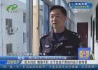 【清江浦警視】因為糾紛 情緒不好  女子在地下商場內縱火被拘留