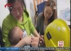 螺絲帽卡住幼童手指  消防員兩小時成功取下