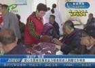 【践行社会主义核心价值观】爱心志愿者自筹资金为敬老院老人捐赠过冬物资