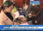 """元旦饭店预订升温  亲友同事""""拼桌""""跨年"""
