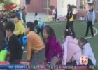 第50期流動青少年宮走進清江浦實驗小學