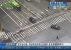 监控全记录:电动车逆向闯红灯通行 车主被撞腿部骨折