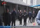 """寒冬送溫暖 """"民政關愛行""""活動走進市新安醫院"""