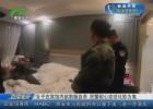 女子在宾馆内欲割腕自杀 民警耐心劝说化险为夷