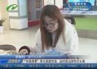 """""""年假清零""""带火旅游市场  此时段出游性价比高"""