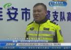 為避監控抓拍用雙面膠遮擋號牌  貨車駕駛員被記12分、駕駛證降級