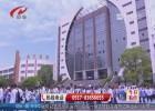 江苏省首批名校长工作室暨美好教育联盟在淮成立