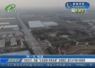 """【乡村振兴】刘?#29486;?#26449;:构建""""红色旅游 鲜果采摘""""发展模式  谱写乡村振兴新篇章"""