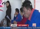 比拼服務技能 展現職業風采--樂慈頤康園舉辦護理員技能大賽