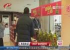 春节员工福利市场预热 专业化服务公司受青睐