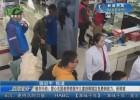 【践行社会主义核心价值观】暖冬行动:爱心志愿者带领留守儿童到眼镜店免费测视力、配眼镜
