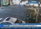 男子酒后用共享单车砸汽车 被行政拘留八日