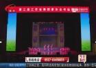 2019江苏省舞蹈家协会苏北片区考级展演开赛